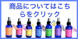 japaneseproduct
