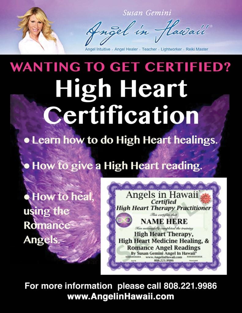 HighHeart_Certification_Web